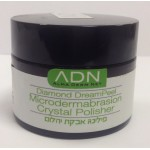 ADN Derma Peel Diamond Dream Peel - Крем-скраб алмазный для лица 50 мл.