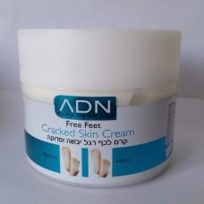 ADN Free Feet Cracked Skin Cream - Крем для сухой и потрескавшейся кожи стоп 250 мл.