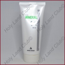 Anna Lotan Body Bio Mineral Scrub - Био - минеральный скраб для тела 200 мл.