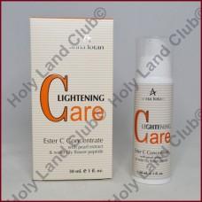 Anna Lotan C White Ester C Lightening Concentrate - Концентрированная сыворотка с витамином С 30 мл.