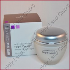Anna Lotan New Age Control Active Night Cream - Восстанавливающий крем