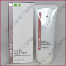 Anna Lotan New Age Control Lacto-Polish 10% Active Exfoliating Mask - Активная кислотная отшелушивающая маска 70 мл.