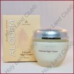Anna Lotan Alodem Extramel Night Cream - Экстрамель ночной крем 50 мл.