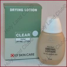 Anna Lotan Clear Herbal Drying Lotion Demi Makeup - Лосьон растительный подсушивающий с тоном 30 мл.