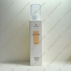 Anna Lotan Alodem Calendula Cleansing Emulsion - Очищающая эмульсия с экстрактом календулы 200мл.