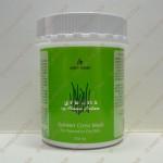Anna Lotan Greens Garden Cress Anti Stress Mask - Кресс-салат маска 350 мл.