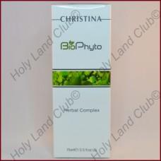 Christina Bio Phyto Нerbal Complex - Растительный пилинг облегченный 75 мл.