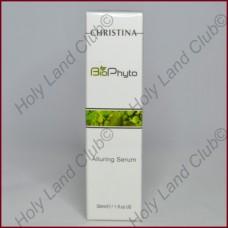 Christina Bio Phyto Alluring Serum - Сыворотка «Очарование»