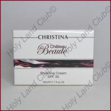 Christina Chateau de Beaute Shielding Сream SPF 35 - Защитный крем SPF 35 50 мл.