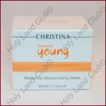 "Christina Forever Young Radiance Moisturizing Mask - Увлажняющая маска ""Сияние"" 50 мл."