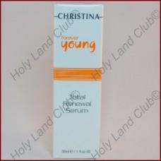 """Christina Forever Young Total Renewal Serum - Омолаживающая сыворотка """"Тоталь"""" 30 мл."""