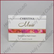 Christina Muse Revitalizing Night Cream - Ночной восстанавливающий крем 50 мл.
