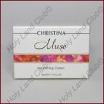 Christina Muse Nourishing Cream - Питательный крем 50 мл.