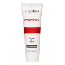 Christina Comodex Renew & Repair Night Treatment - Ночная обновляющая сыворотка-восстановление 50 мл.