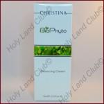 Christina Bio Phyto Balancing Cream - Балансирующий крем 75 мл.
