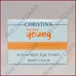 "Christina Forever Young Active Night Eye Cream - Ночной крем для глаз ""Супер-актив"" 30 мл."