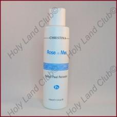 Christina Rose de Mer Post Herbal Peel Activator - Лосьон-активатор для разведения порошка Rose de Mer (шаг 2б) 120 мл.