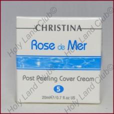 Christina Rose de Mer Post Peeling Cover Cream - Постпилинговый тональный защитный крем (шаг 5) 20 мл.