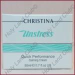 Christina Unstress Quick Performance Calming Cream - Успокаивающий крем быстрого действия 50 мл.