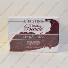 Christina Chateau de Beaute Vino Deep Beaute Night Cream - Интенсивный обновляющий ночной крем 50 мл.