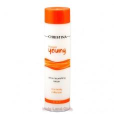 Christina Forever Young Ultra-Nourishing Lotion - Ультра-питательный лосьон для тела 200 мл.