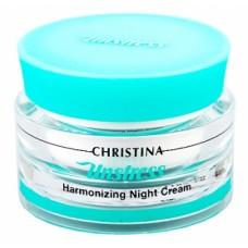 Christina Unstress Harmonizing Night Cream - Гармонизирующий ночной крем 50 мл.