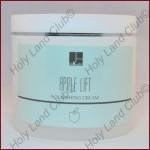 Dr. Kadir Apple Lift Nourishing Cream - Питательный крем с экстрактом швейцарского яблока