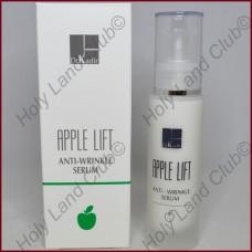 Dr. Kadir Apple Lift Serum - Подтягивающая сыворотка с экстрактом швейцарского яблока 50 мл.