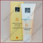 Dr. Kadir B3 Panthenol Cream For Problematic Skin - Пантенол крем для проблемной кожи