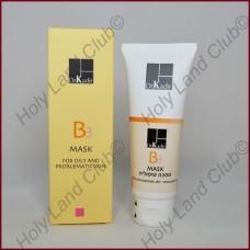 Dr. Kadir B3 Mask For Oily And Problematic Skin - Лечебная маска для жирной и проблемной кожи