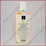 Dr. Kadir B3 Deep Action Soapless Soap - Бесщелочное мыло для умывания и глубокой очистки проблемной кожи