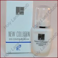 Dr. Kadir New Collagen Eye Contour Cream - Крем для кожи вокруг глаз с антиоксидантами 30 мл.