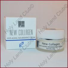 Dr. Kadir New Collagen Nourishing Cream - Питательный крем для сухой и нормальной кожи, с пептидами micro-collagen® и керамидами