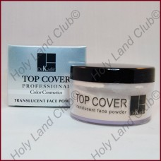 Dr. Kadir Top Cover Professional Translucent powder - Прозрачная пудра 35 мл.