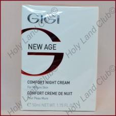 Gigi New Age Comfort Night Cream - Крем-комфорт ночной