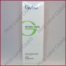Gigi Retinol Forte Skin Lightening Cream - Отбеливающий крем 50 мл.
