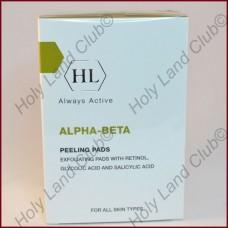 Holy Land Alpha-Beta Exfoliating Peeling Pads with retinol - Салфетки - Пилинг  24 Шт.