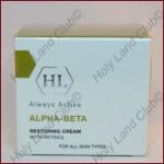 Holy Land Alpha-Beta with Retinol Restoring Cream - Восстанавливающий крем