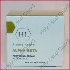 Holy Land Alpha-Beta with Retinol Restoring Cream - Восстанавливающий крем