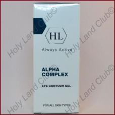 Holy Land Alpha Complex Eye Contour Gel - Гель для век 15 мл.