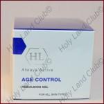 Holy Land Age Control Rebuilding Gel - Восстанавливающий гель 50 мл.
