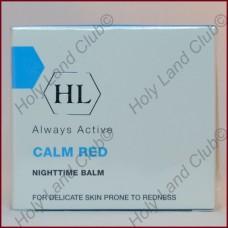 Holy Land Calm Red Nighttime Strengthening Balm - Укрепляющий бальзам