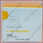Holy Land C the Success Cream - Питательный крем
