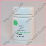 Holy Land Double Action Treatment Powder - Защитная пудра 45 гр.
