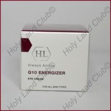 Holy Land Coenzyme Energizer Q10 Eye Cream - Крем для век