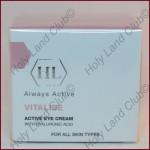 Holy Land Vitalise Active Eye Cream with Hyaluronic Acid - Активный Крем для Глаз с Гиалуроновой кислотой 15мл.