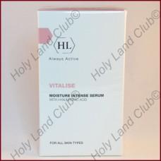 Holy Land Vitalise Moisture Intense Serum with Hyaluronic Acid - Интенсивная сыворотка с Гиалуроновой кислотой 30мл.