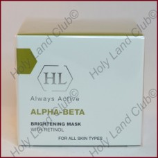 Holy Land Alpha-Beta with Retinol Brightening Mask - Осветляющая маска