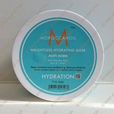 Moroccanoil Weightless Hydrating Mask - Легкая Увлажняющая маска для тонких волос 500 мл.
