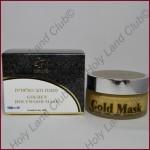SR Cosmetics Hollywood Gold Mask - Золотая маска Голливуд 100 мл.